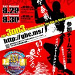 GBC 3on3 Tournaments in Matsumoto The 6th
